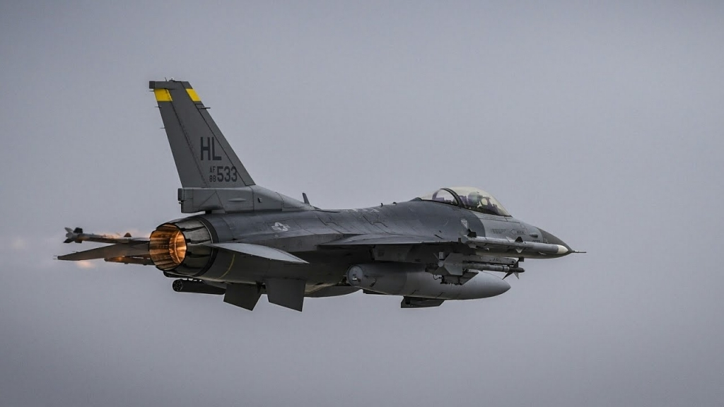 Lockheed Martin F16 Fighting Falcon Price