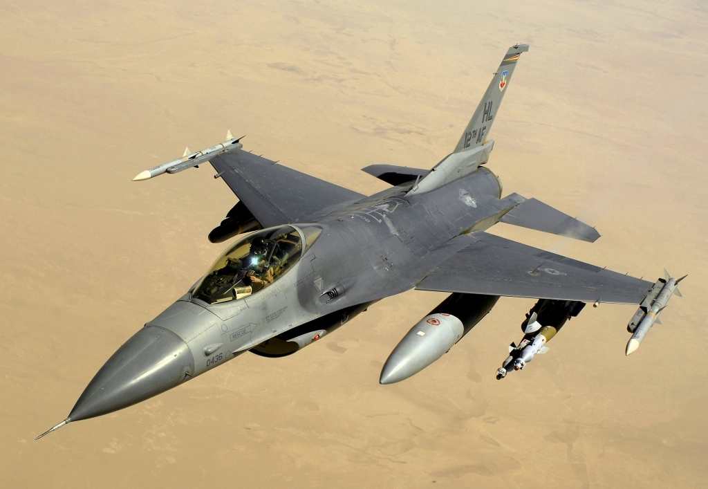 Lockheed Martin F16 Fighting Falcon Redesign