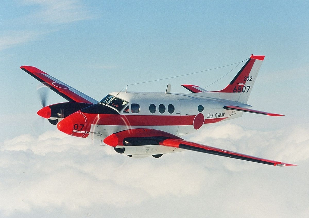 Beechcraft King Air C90GTx Exterior