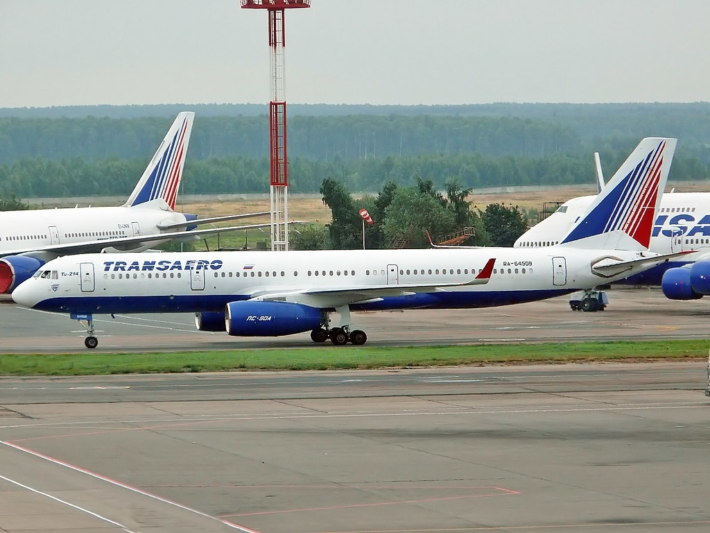 Tupolev Tu-214 Inside, Cabin, Specifications, Rate